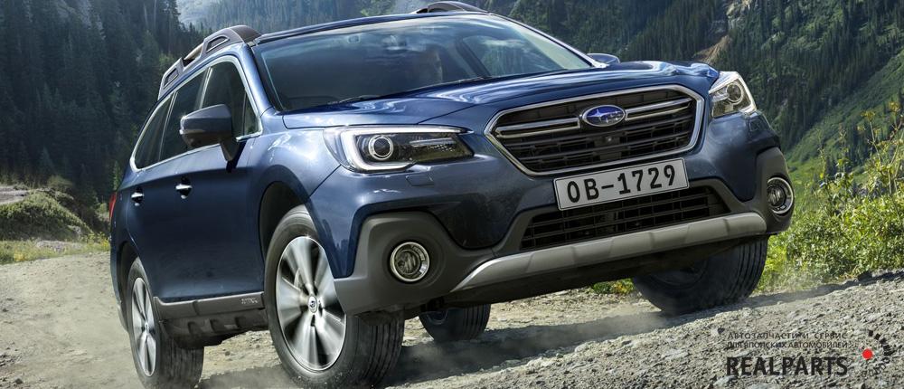 Ремонт Subaru Outback в Москве